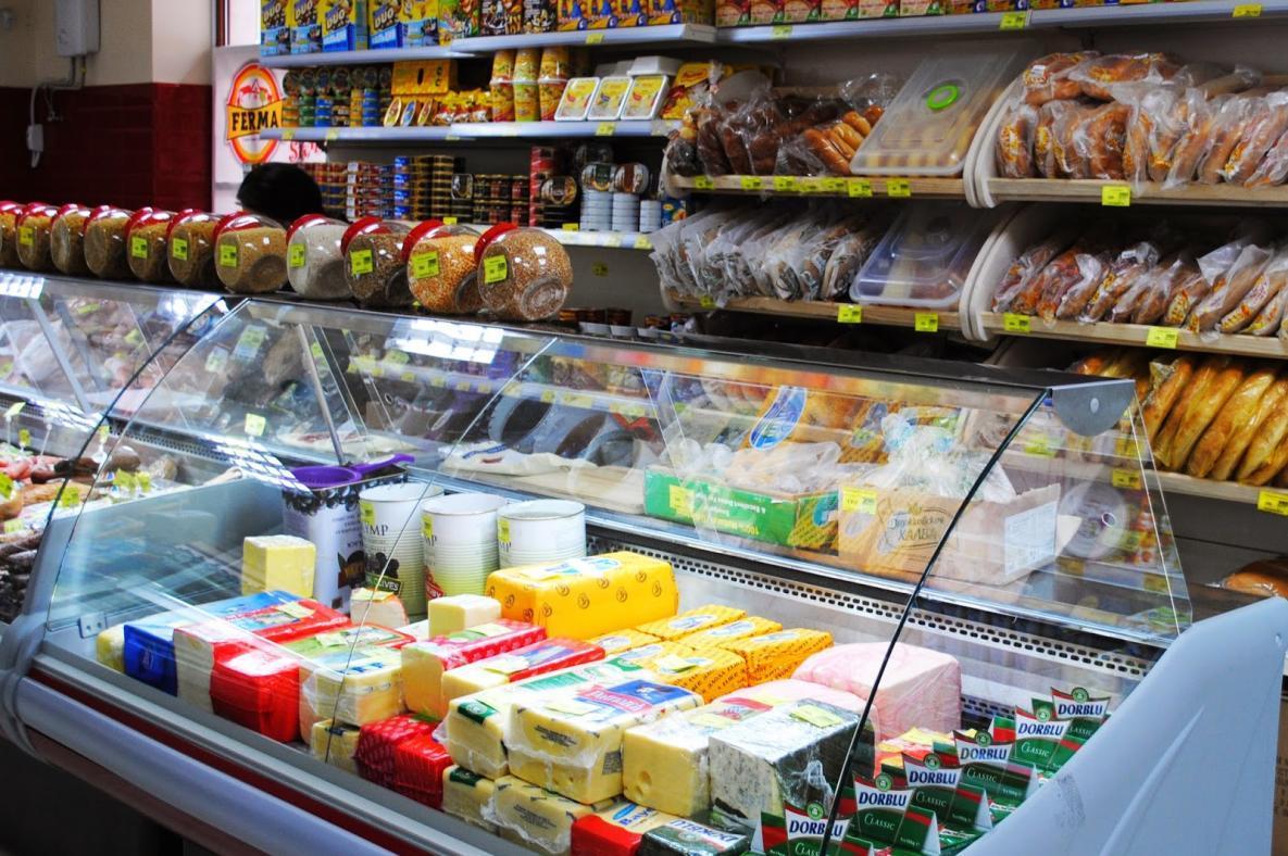 «Hrashq» Supermarket